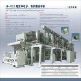 JB-1122 上海涂布 高洁净电子、保护膜涂布机