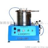 厂家直销1-20度高压试水机  高品质防水测试机  气密防水测试仪