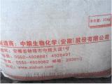 九江食品级一水柠檬酸|污水处理柠檬酸|酸度调节柠檬酸