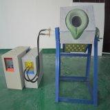 专业生产|加工小型熔炼炉|可熔铅、锌、铝、铜、铁等材料