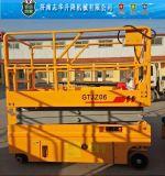 厂销SJYZ0.3-10全自行走式升降机小型平台