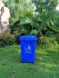 重庆垃圾桶厂家定制60升容量餐厨垃圾桶