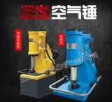 C41-6kg空气锤 小型空气锤 金银加工好帮手