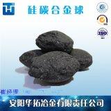 硅碳合金 工厂专业生产硅碳合金 硅碳合金粉 硅碳合金块