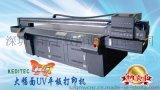供应大幅面3D幻影膜UV打印机服务周到