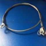 供应防坠不锈钢钢丝绳 U型扣护栏钢丝绳