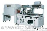 山东全自动木板热缩机东营热缩机光伏组件热缩机