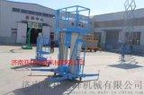 重庆5米升降机价格 5米导轨链条式升降平台价格