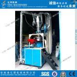 【亿塑】全自动高速塑料磨粉机, 磨盘式磨粉机, 新型磨粉机MF