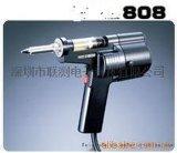 HAKKO808电动吸锡枪│电动吸锡器│电动吸锡泵