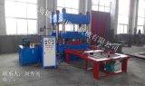 全自动六立柱橡胶硫化机1000t蒸汽加热橡胶机械