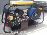 HD2050管道清洗机(汽油)