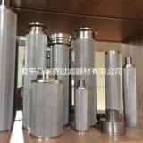 厂家定做各种低价优质不锈钢水过滤烧结滤芯