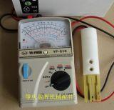 涂料导电测量仪表YF510油漆电阻测试仪表