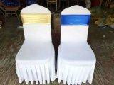深圳宴会椅晚会椅高档会议椅贵宾椅酒店椅餐椅子出租赁