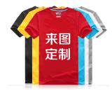 邢台服装厂揭秘t恤定制流行趋势