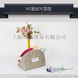 NS金丝化妆包 精品化妆包 化妆包厂家