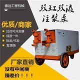 液压式双缸双液注浆泵,高压双液注浆泵厂家直销