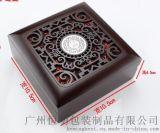广州恒明包装珠宝首饰专卖店产品礼品镂空木盒
