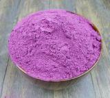山东批发冷冻干燥紫薯粉供应商