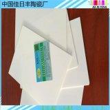 氧化铝陶瓷、99氧化铝陶瓷加工生产、耐磨氧化铝陶瓷