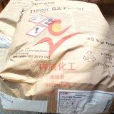 广州现货代理 巴斯夫EDTA四钠 BASF特易络Trilon BX Powder EDTA4钠螯合剂