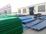广州蓝色喷塑煤场双峰挡风抑尘网,防风抑尘墙
