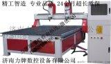 內蒙古棺材雕刻機壽材雕刻機價格
