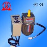 东历小型无段变速马达 小型微型齿轮调速电机
