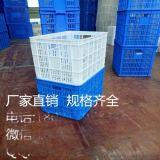 周转箱子工业零件盒加厚养龟鱼物流箱大号红黄白色长方形收纳塑料