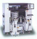上海全自动电子元器件插件机