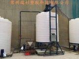 10吨外加剂复配罐  聚羧酸复配设备