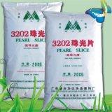 厂家供应湖山牌3202珠光片日化洗涤化工原料化妆品原料