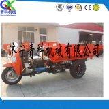 青科机械专业生产三轮车 柴油三轮车 工程三轮车 农用三轮车 坚固耐用