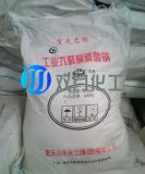 批发低价足含量——-六偏磷酸钠
