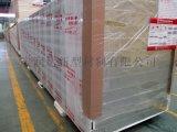 宝润达岩棉板一体板岩棉板一体板岩棉保温一体化板岩棉板装饰一体板