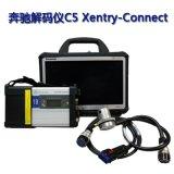 奔驰解码仪C5 Xentry-Connect 奔驰C5 BENZ C5汽车故障电脑检测仪