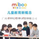 miboo米波益智玩具智能学习机AR早教机绘画拼图英语填词卡批发