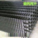 厂家供应建筑网 地暖网片 钢筋网片规格 焊接网片价格