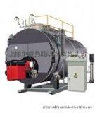 上海中睿WNS2.0吨燃油/燃气(冷凝)蒸汽锅炉