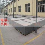 优质水泥板 纤维水泥板 水泥压力板厂家直销