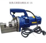 便携式钢筋切断机(RC-25)电动钢筋剪 贝尔顿Belton