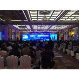LED高清大屏租赁杭州音响大屏供应商