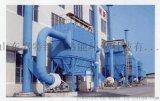 單機除塵器JTWD-L-280淨化氣體整套方案制作