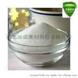 糖精钠,正品价格,CAS: 6155-57-3