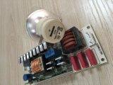 230w 国产灯泡  质量稳定 只做口碑