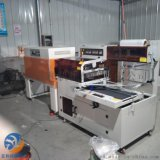 【宜和】L450全自动热收缩膜包装机