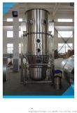 热销GFG高效沸腾干燥机/湿颗粒/粉状物料干燥/速溶颗粒沸腾干燥机