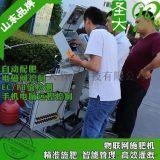 聊城水肥一体化设备安装 大棚蔬菜种植施肥机电脑在线控制无人机