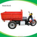 勤达QD-30农用电动三轮车